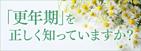 https://www.kateigaho.com/migaku/biyou/41466/