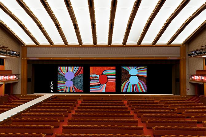 高麗屋三代襲名披露公演 二月の祝幕は草間彌生さんデザイン