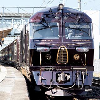 クルーズトレイン「ななつ星 in 九州」の旅レポート