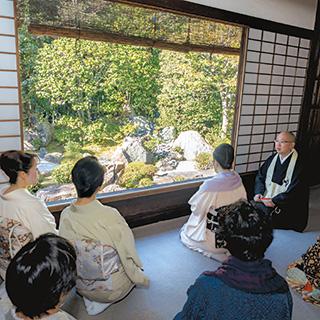 【イベント開催レポート】妙心寺退蔵院 での特別茶会