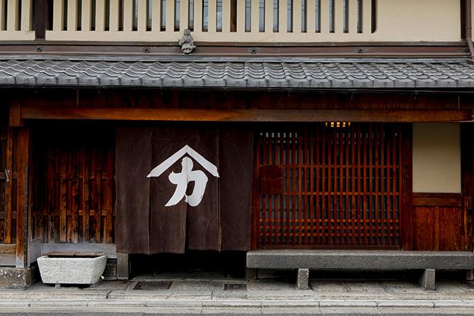 おばんざい「大村しげ」の記憶を辿って 私だけの京都へ 第5回 麩嘉