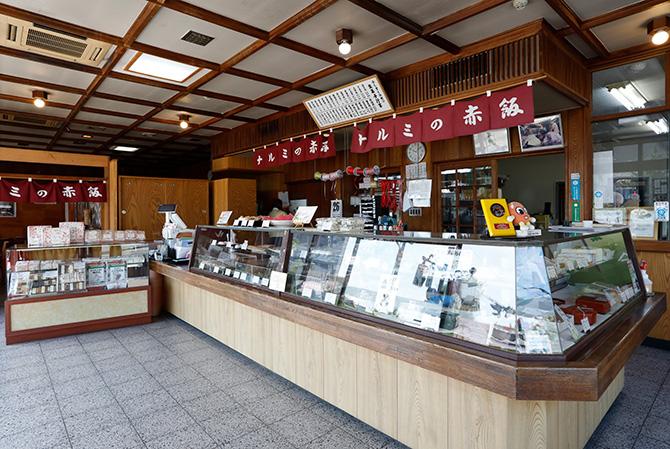 鳴海餅本店