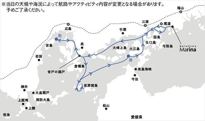 瀬戸内海の魅力を満喫する 3泊4日の至高の旅