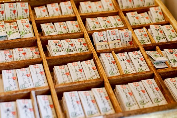 みすや針 京都