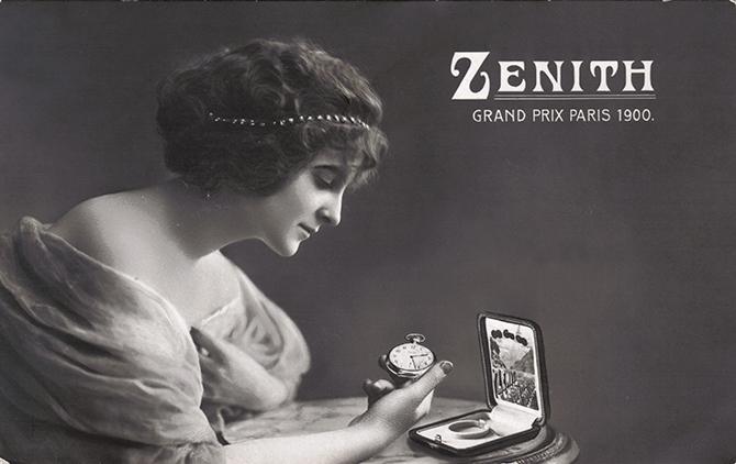 時計特集 ゼニス