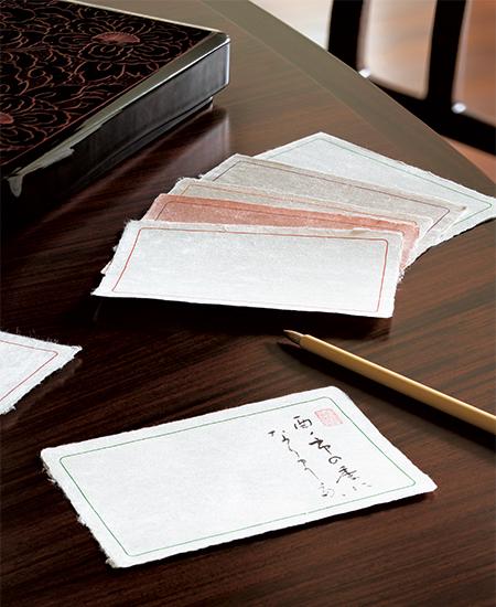 「寿」や「白雲紅日」の冠帽印を添えた島根・石州和紙のメッセージカード