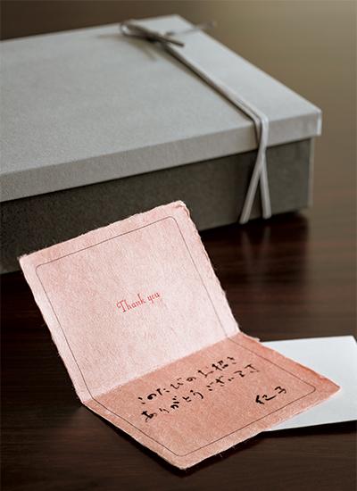 島根・石州和紙 鴇色のカード