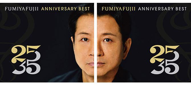 左がアルバムの「L盤」(PCCA-50302)、右が「R盤」(MHCL-30518)。ともに3枚組で3500円(税込み)。