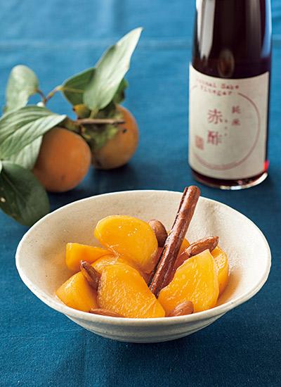 柿と赤酢のマリネ