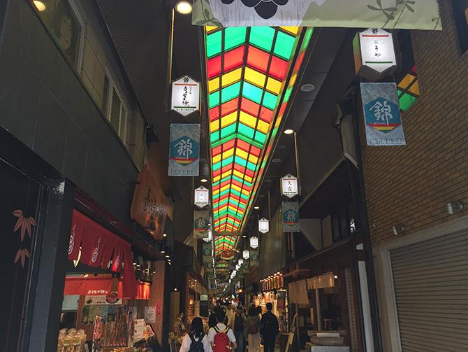 京都 錦市場 いけまさ