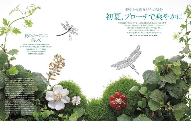 【4/30発売】『家庭画報』2019年6月号