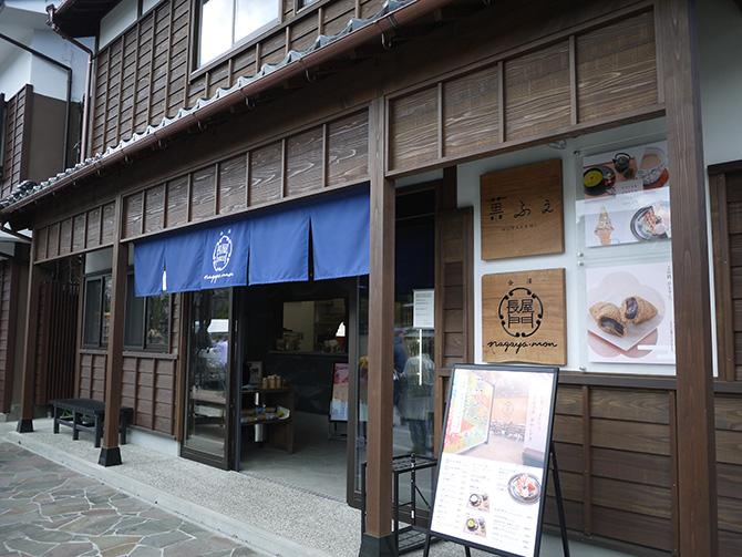 金沢の菓ふぇ MURAKAMI Nagaya-mon店。