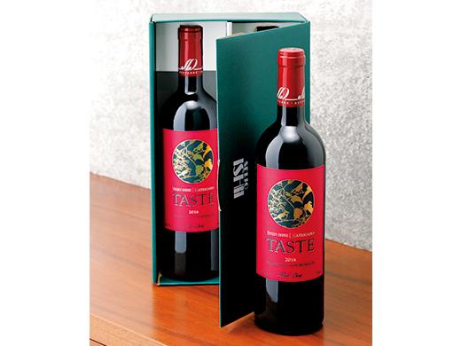 家庭画報のボルドーワイン(赤)「TASTE」2本セット