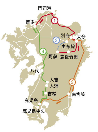 家庭画報×ななつ星 in 九州 3泊4日特別ツアー