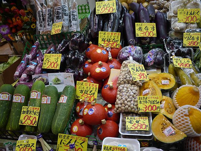 たくさんの加賀野菜