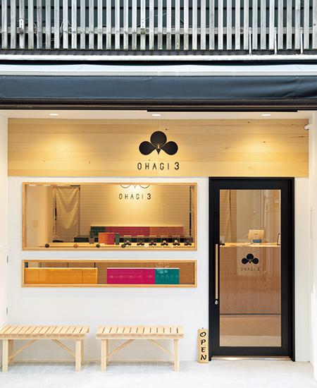 OHAGI3 浅草店
