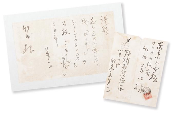 世界が注目する機能とデザイン「美しい日本の文房具」