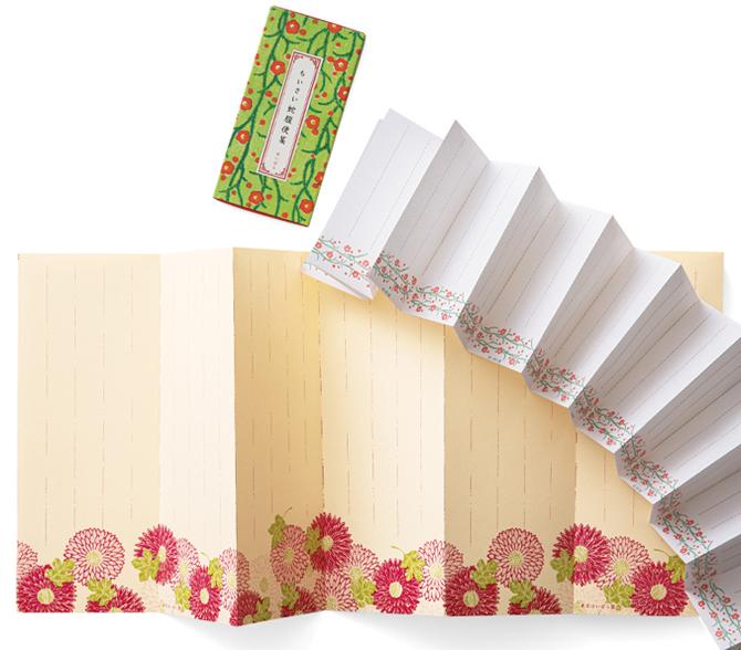 ミシン目に沿ってカットできる〝現代の巻き紙