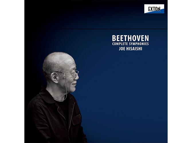 『ベートーヴェン交響曲全集』