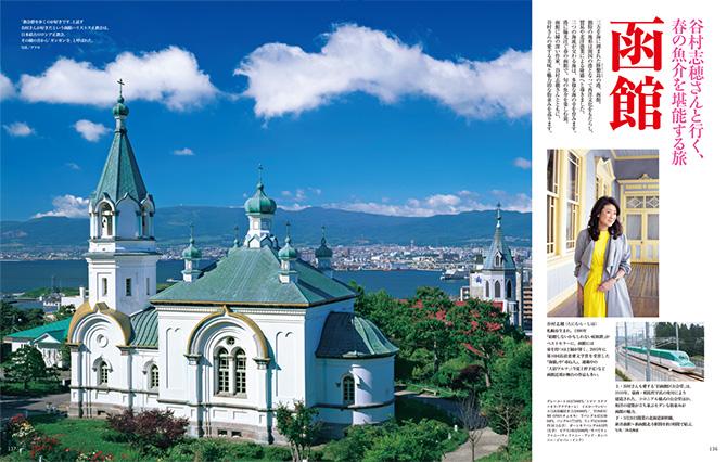 北海道GW桜満喫4日間 ゴールデンウィークの桜名所「五稜郭公園」を訪れる