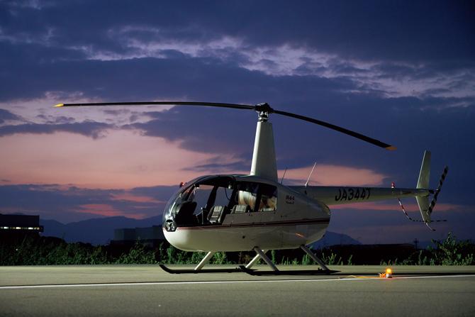 ヘリコプターで空から名所巡り