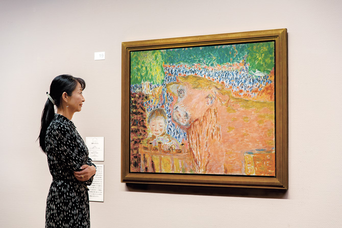 『開館10周年記念 画家が見たこども展』