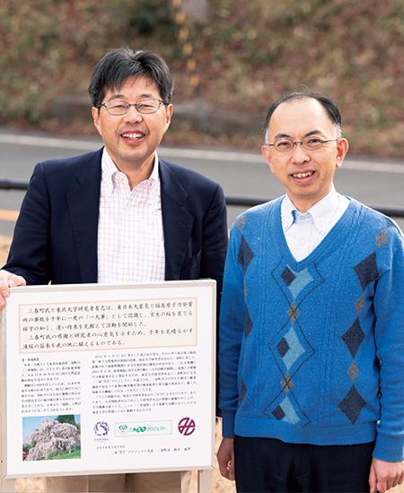 小池武志准教授と田村裕和教授