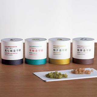 京みやげの新定番「京都金平糖セレクション」
