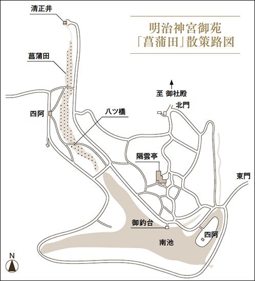 明治神宮御苑 「菖蒲田」散策路図