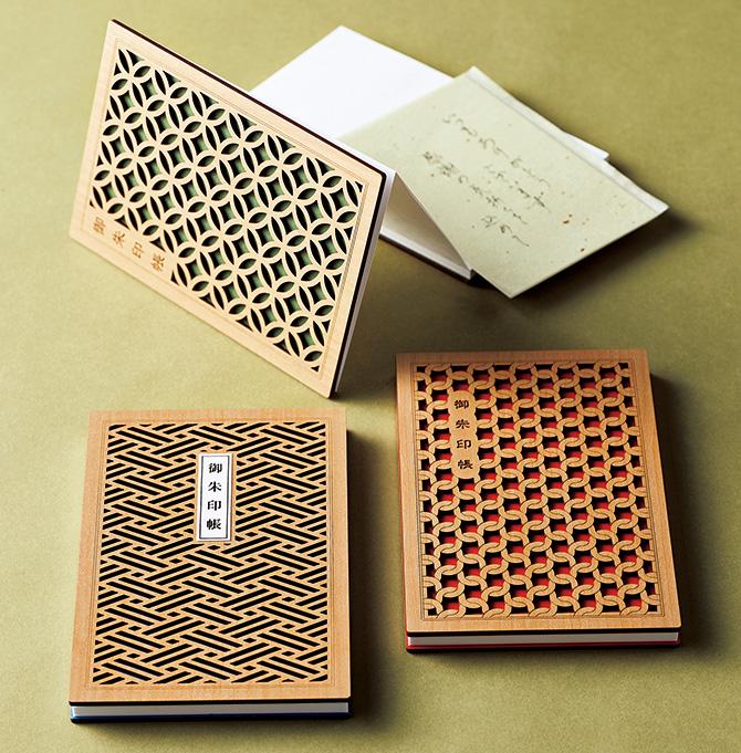 木工芸の御朱印帳
