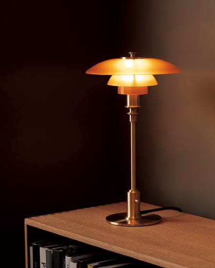 琥珀色ガラステーブルランプ