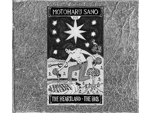 『MOTOHARU SANO GREATEST SONGSCOLLECTION 1980-2004』