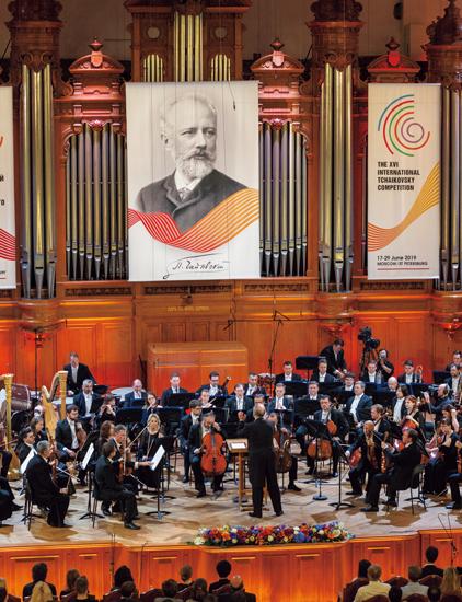 作曲の傍ら後進を指導したモスクワ音楽院