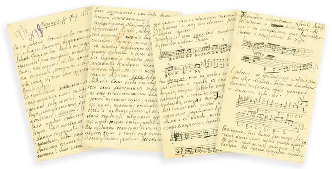 チャイコフスキーからフォン・メック夫人への書簡