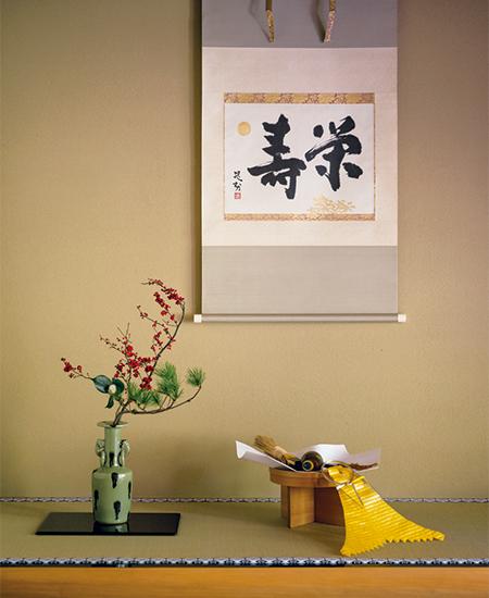 料亭菊乃井の床飾り