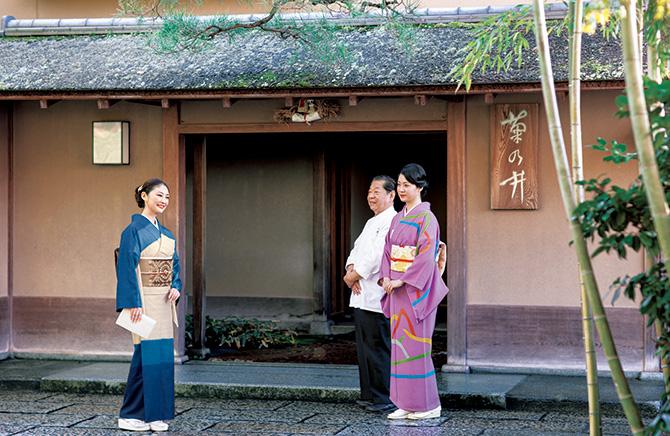 常盤貴子さんと菊乃井本店のご主人と若女将