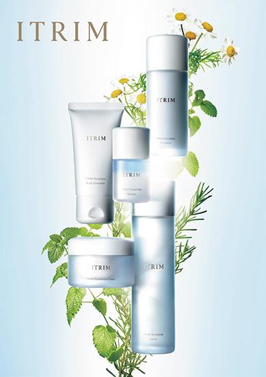 植物の成分を配合した「ITRIM」の美白