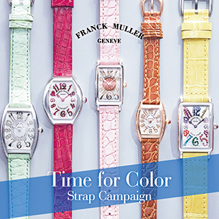 「Time for Color」ストラップキャンペーン