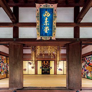 【初夏の京都3日間】「西芳寺」の独占貸切で特別な時を過ごす