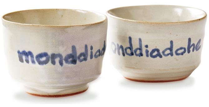 ご両親の陶芸品