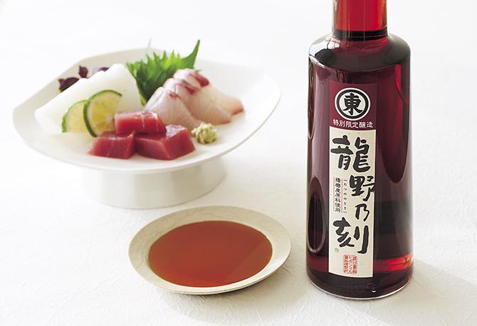 限定醸造淡口(うすくち)醤油 ヒガシマル