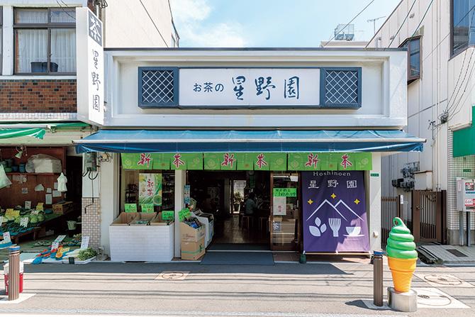 全国お茶どころ対決 日本人の心お茶ソフトクリーム