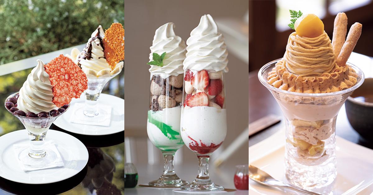 ふんわり、大人の夏の楽しみ 幸せソフトクリーム