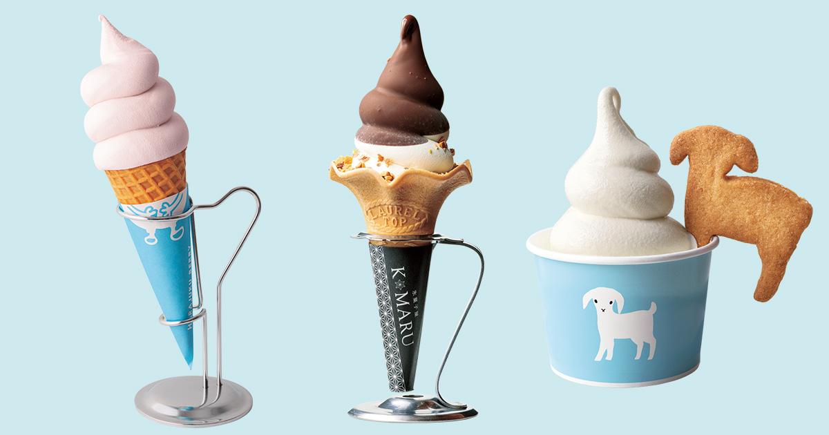 日本上陸時の形がフォトジェニックと再流行! 注目のモコモコソフトクリーム