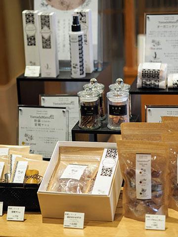 ふくいひろこ 京都の暮らし、お茶の日々