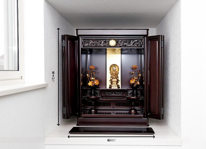自宅に合わせてコンパクトに作り替え。家族の想いをつないだ「仏壇のリメイク物語」