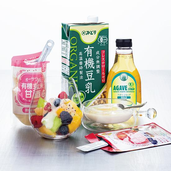 野菜メインの料理を引き立てる有機食材と調味料 佐藤夢之介さん