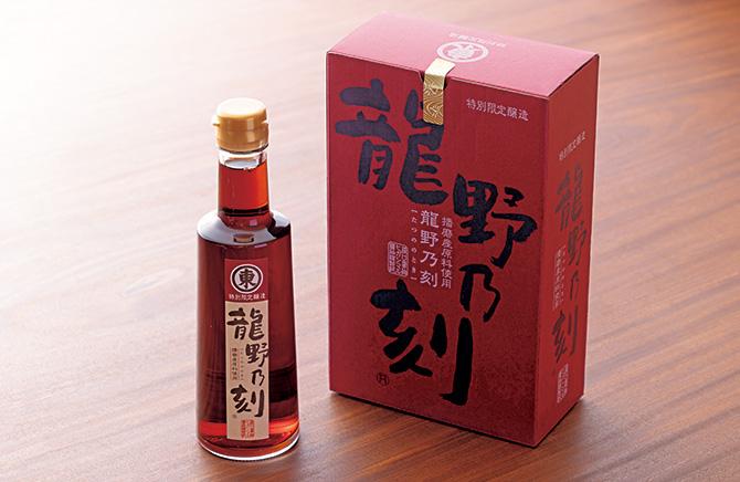 ヒガシマル醤油 「龍野乃刻」