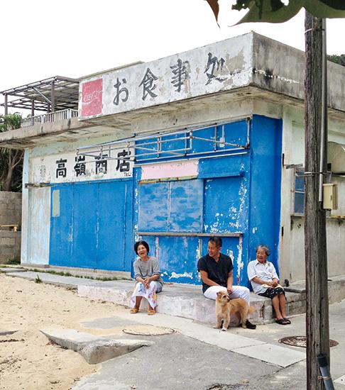 沖縄の人々