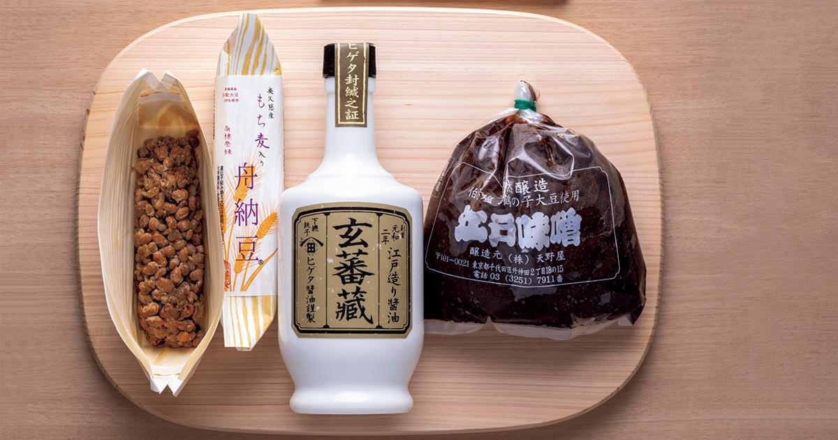 朝食の要はお味噌汁とごはん。ポイントは必須アミノ酸です ー伍代夏子さん